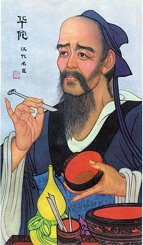 Hua Tuo était un célèbre médecin de l'époque des Han,  contemporain de Zhang Zhongjing